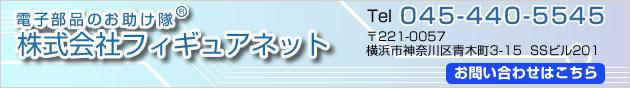top_banner_inq